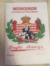 Monoikos 10