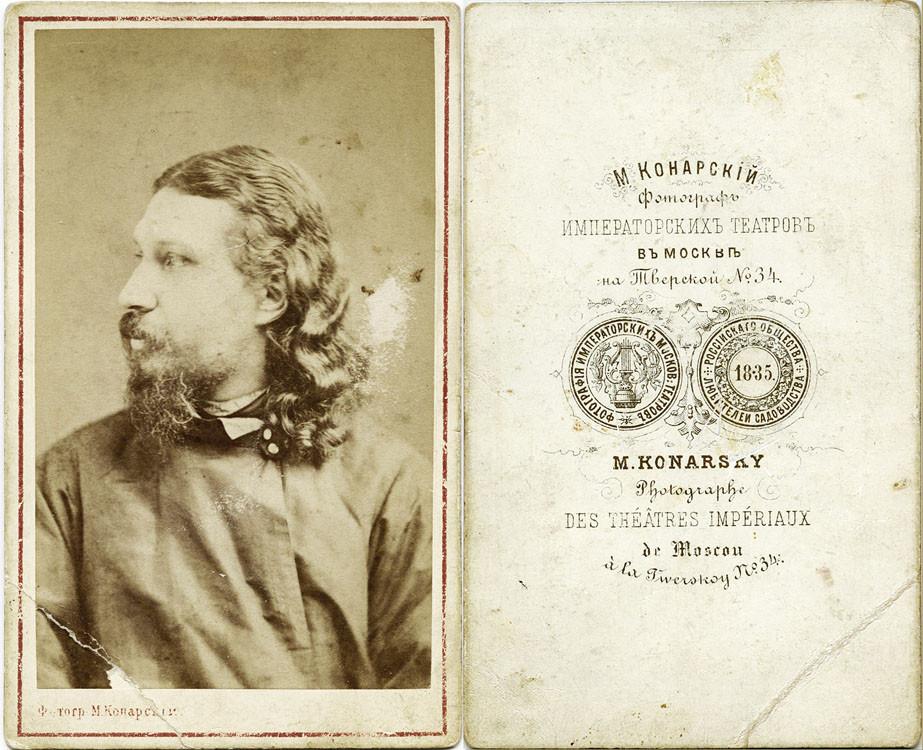 VORONTSOV, S. G. (Воронцов С. Г.)