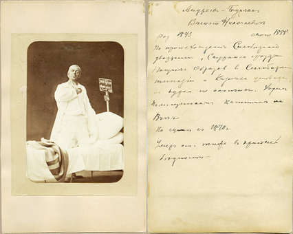 ANDREEV-BURLAK, V. N. (Андреев-Бурлак В.Н.)