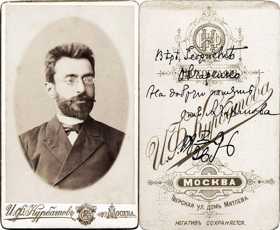 KHAKHANOV, A. S. (Хаханов А.С.)