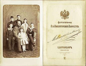 ALEXANDER III with FAMILY (Александр III с семьей)