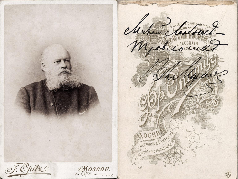 MARKOVNIKOV, V. V. (Марковников В.В.)