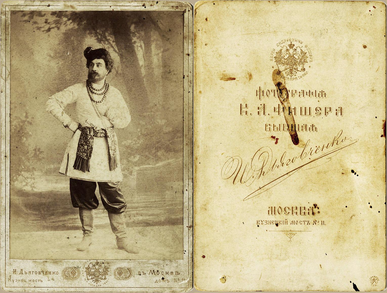 KORSOV, B. B. (Корсов Б.Б.)
