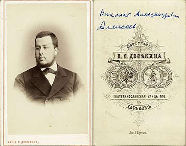 ALEKSEEV, N. A. (Алексеев Н. А.)
