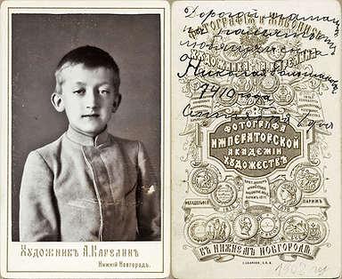 BOLSHAKOV, N. S. (Большаков Н.С.)