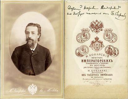 BLARAMBERG, P. I. (Бларамберг П.И.)