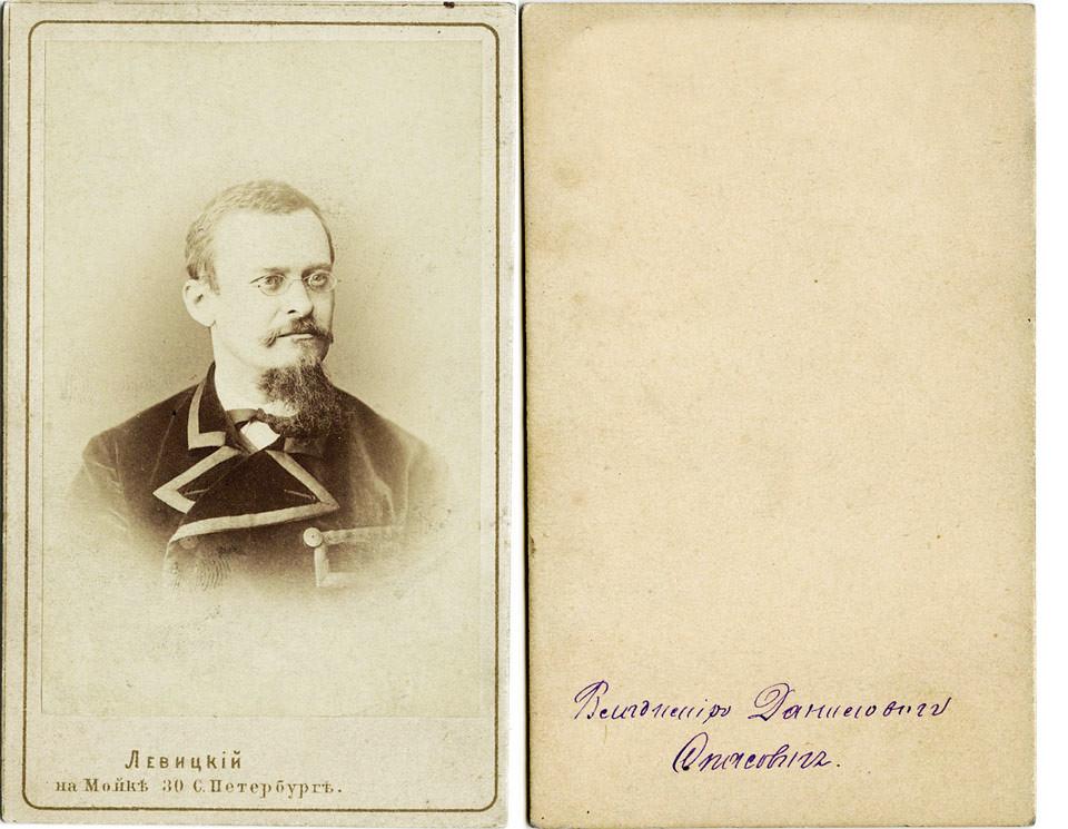 SPASOVICH, V. D. (Спасович В. Д.)