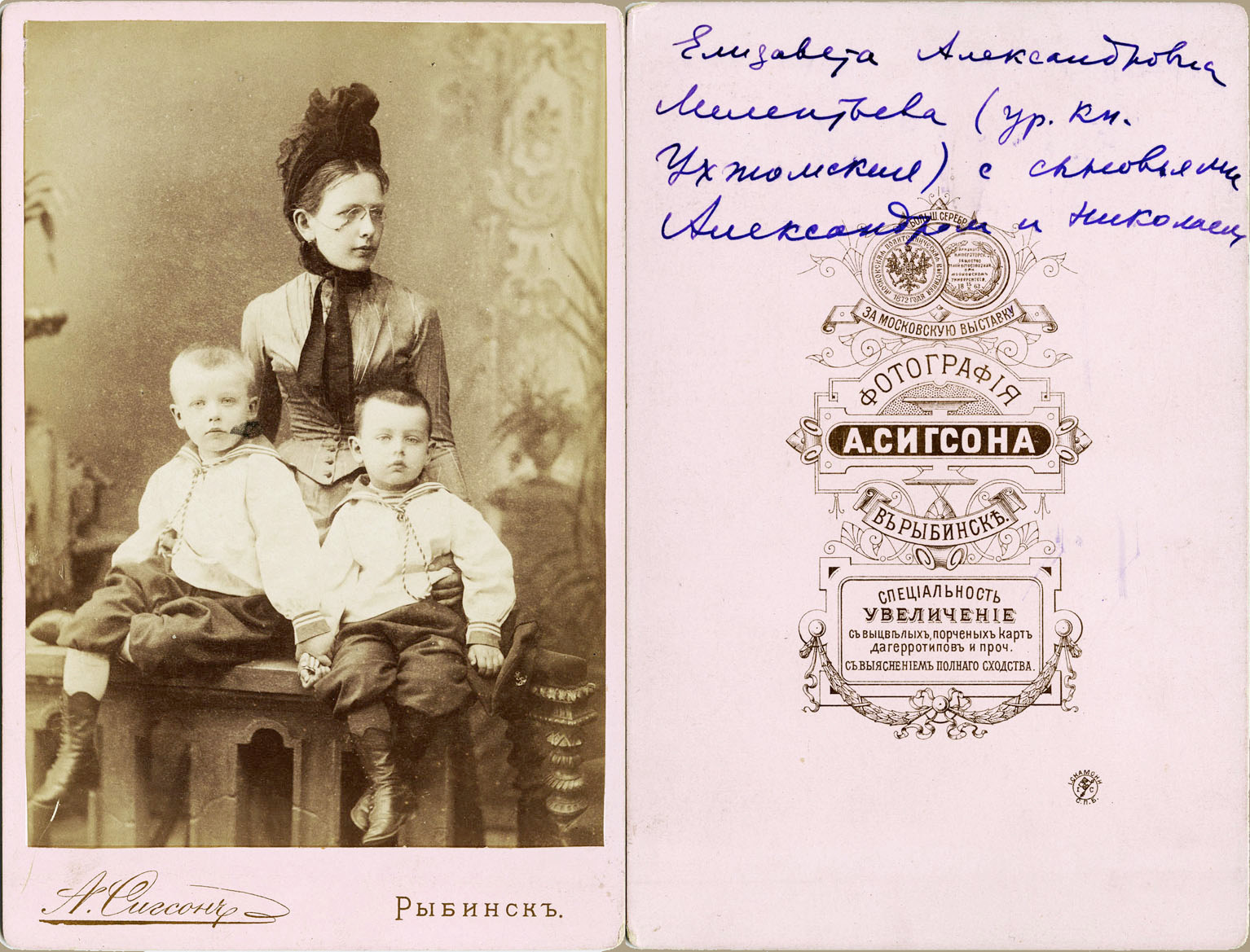 MELENTIEVA, Е. А. (Мелентьева Е.А.)