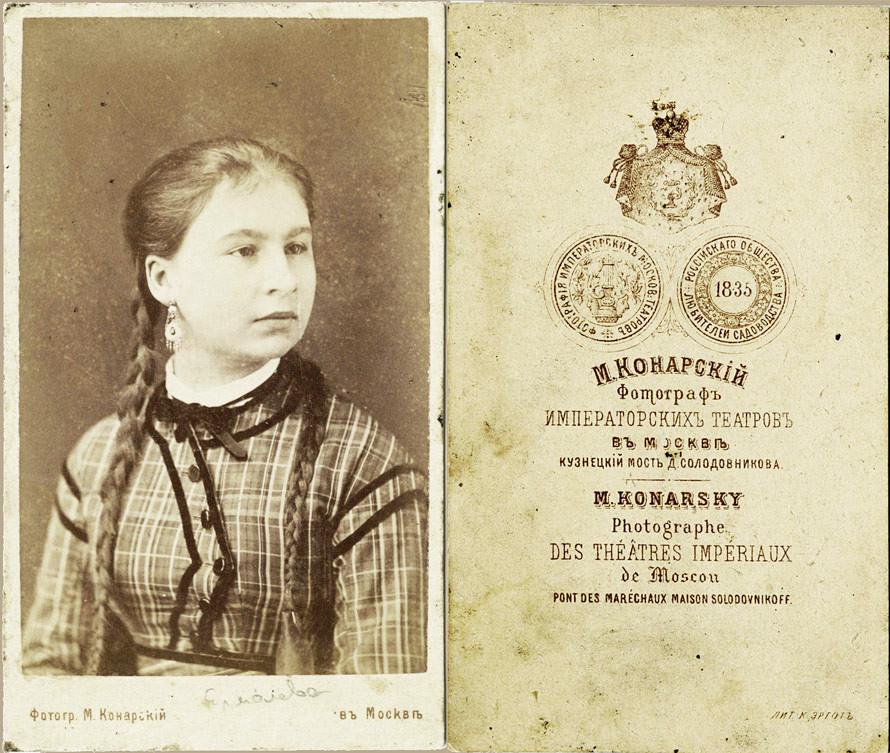 ERMOLOVA, M. N. (Ермолова М.Н.)