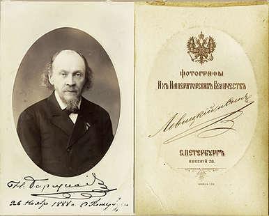 BARSUKOV, N. P. (Барсуков Н.П.)