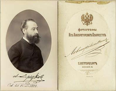 BARSUKOV, A. (Барсуков А.П.)