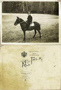 ALEXEI NIKOLAEVICH, Russian crown prince (Алексей Николаевич, цесаревич)