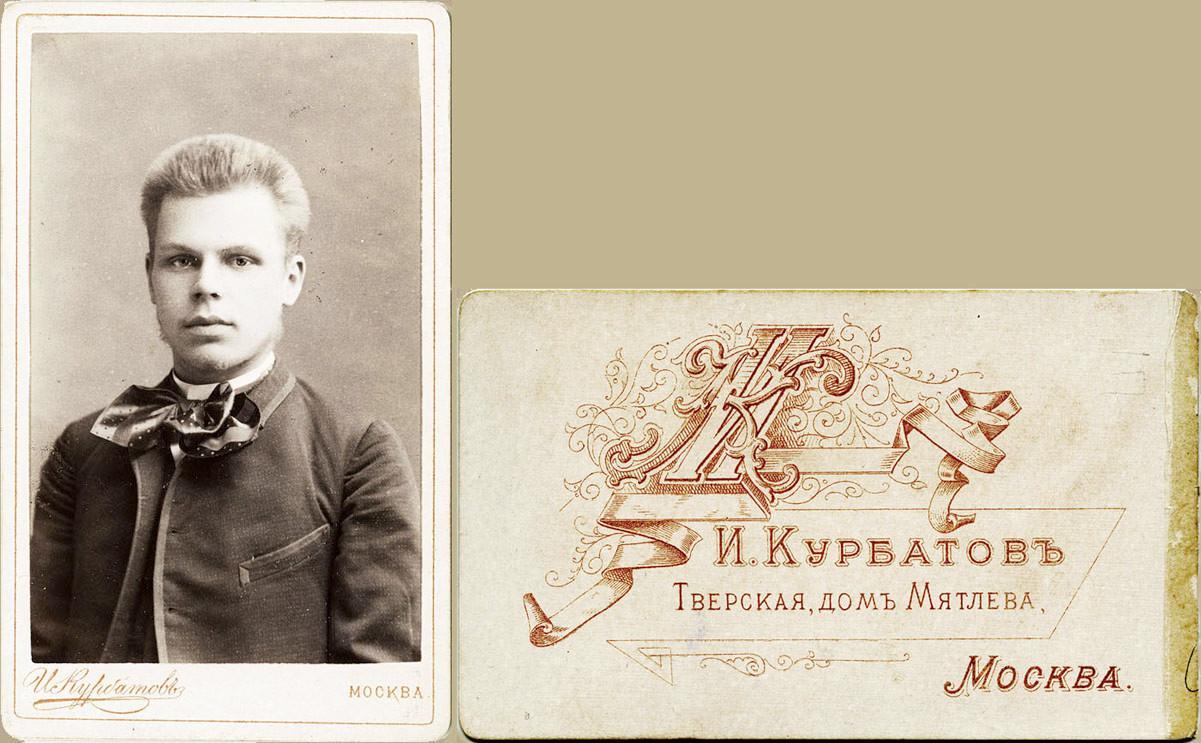 VOITEKHOV, P. E. (Войтехов П. Е.)