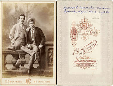 ARSENIEV, A. N. (Арсеньев А. Н.)