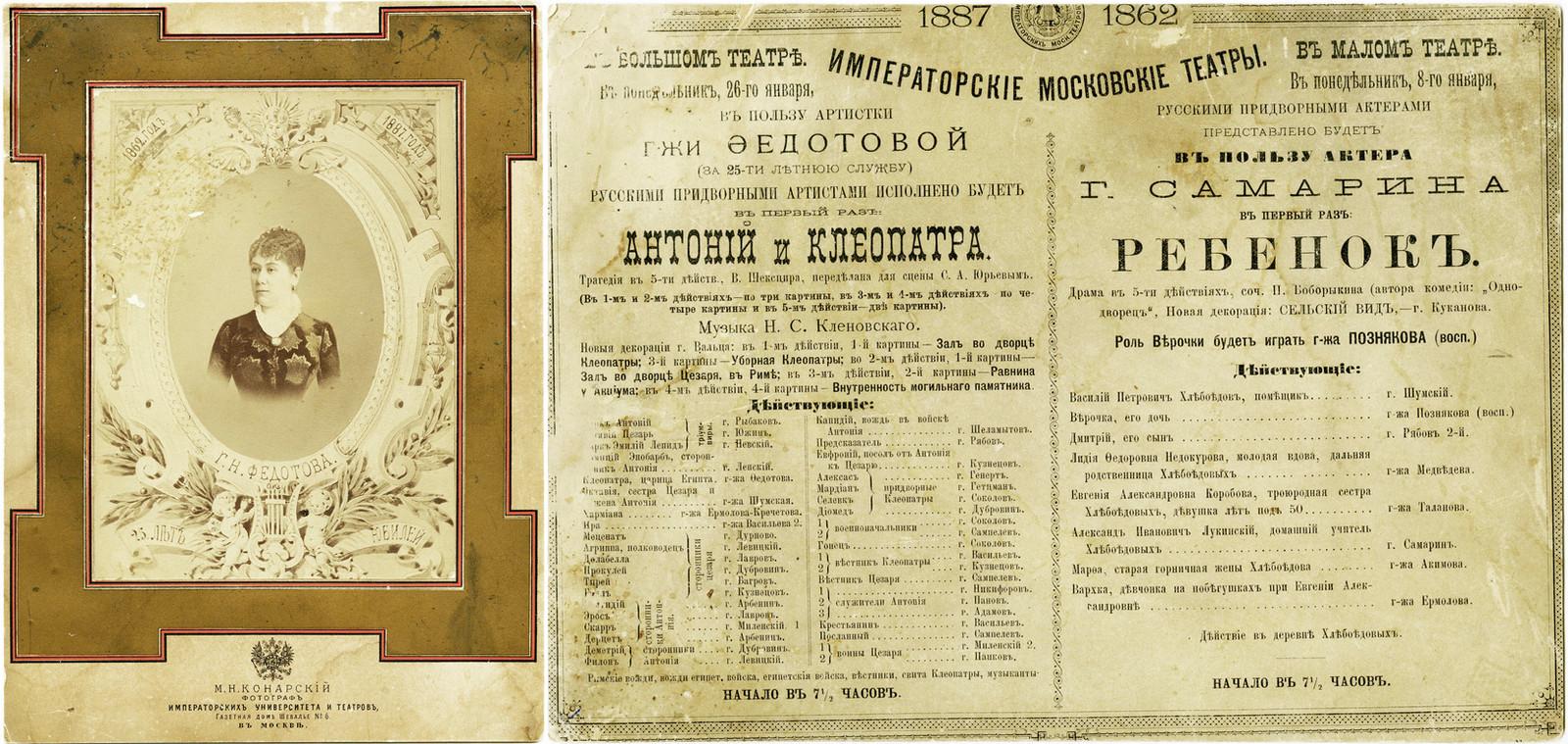 FEDOTOVA, G. N. (Федотова Г. Н.)