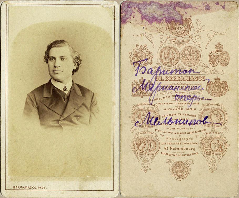 MELNIKOV, I. A. (Мельников И.А.)