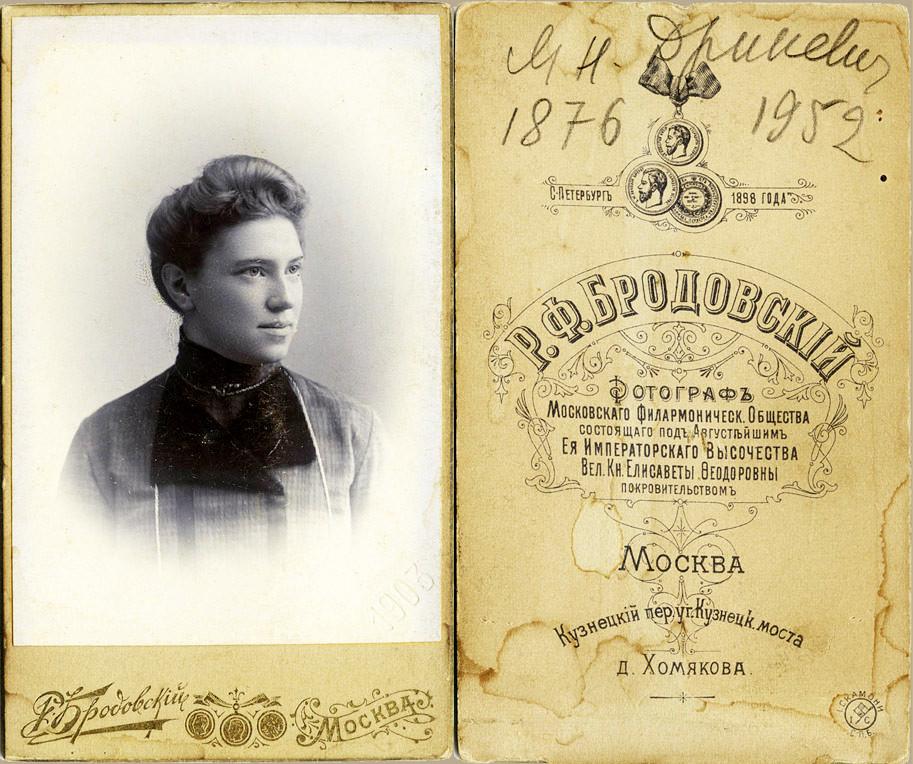 DRINEVICH, M. N. (Дриневич М. Н.)