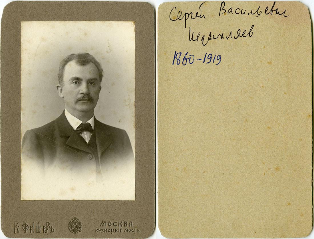 NEDYKHLIAEV, S. V. (Недыхляев С. В.)