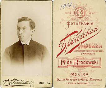 ABRIKOSOV, A. I. (Абрикосов А.И.)