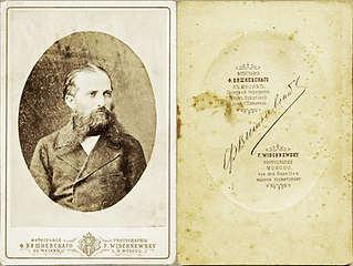 BOLSHAKOV, S. T. (Большаков С. Т.)