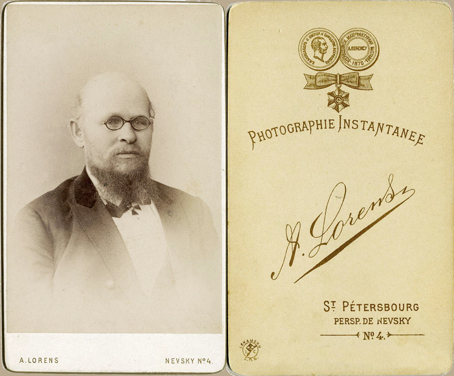MIKHAILOV, I. N. (Михайлов И.Н.)