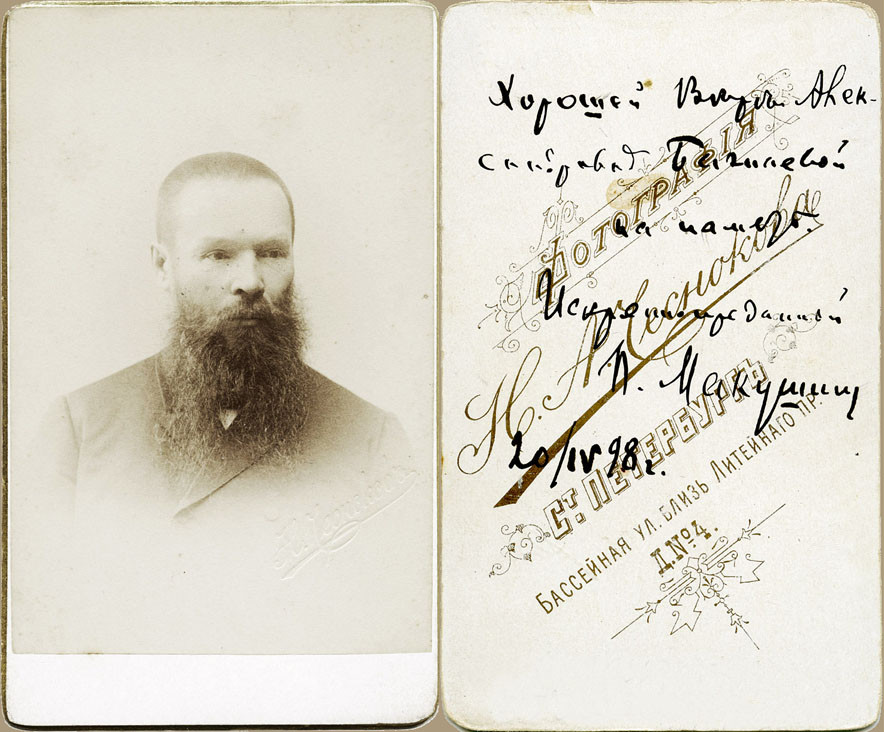 MAKUSHIN, P. I. (Макушин П.И.)