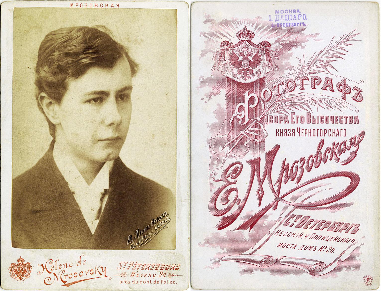 HOFMANN, Józef Kazimierz (Гофман Иосиф)