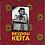 Thumbnail: SEYDOU KEITA (Catalogue d'exposition) - Seydou Keita