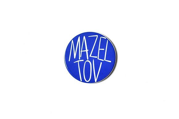 Mini Mazel Tov Attachment