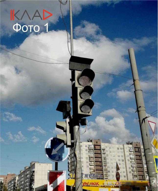 Режим работы светофора (DTPExpert)