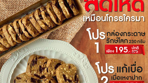 """""""GOOD OLD DAY COOKIES"""""""