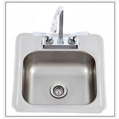 Lion Bar Sink Faucet.jpg