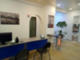 офис турагентство в Мурманске