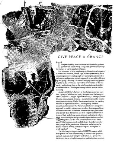 the politics of peace college park fall