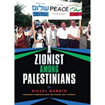 Zionist among Palestinians.jpg