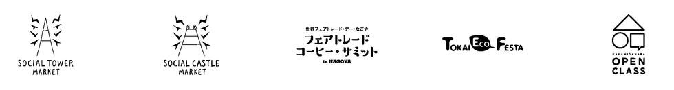 event_logo .jpg