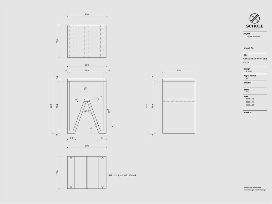 gifu_wood_furniture_stool.jpg