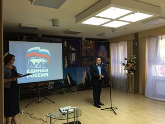 Александр Новьюхов: «Партийная деятельность является важным фактором развития политической системы г