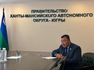Александр Новьюхов принял участие в заседании Регионального оперативного штаба по предупреждению зав