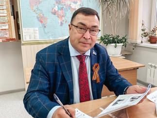 Александр Новьюхов поделился впечатлениями об участии в «Диктанте Победы»