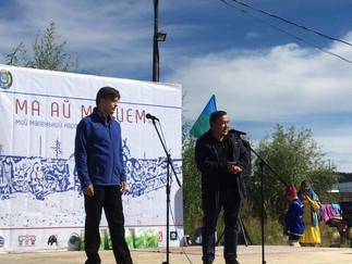 Александр Новьюхов принял участие в праздновании Международного дня коренных народов в Ханты-Мансийс
