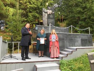 Александр Новьюхов принял участие в торжественном мероприятии, посвященном 30-летию «Спасения Югры»