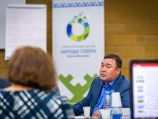 Александр Новьюхов принял участие в работе стратегической сессии «Народы Севера»