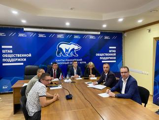 Александр Новьюхов принял участие в круглом столе, посвященном вопросам экологии