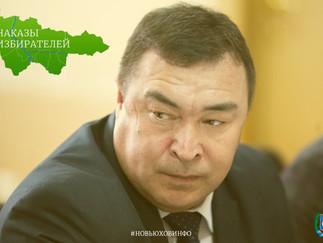 Александр Новьюхов рассказал о распределении финансовых средств на исполнение наказов избирателей во