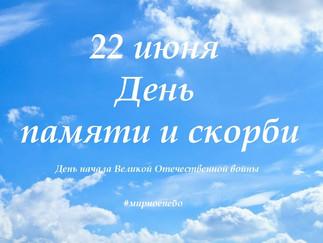 Александр Новьюхов: Для нашей страны сегодняшний день наполнен особым смыслом
