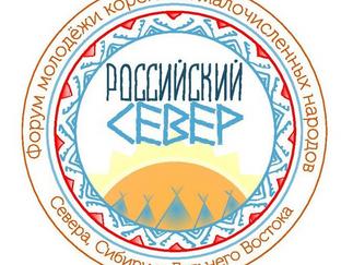 Александр Новьюхов рассказал о подготовке к V молодежному форуму «Российский Север»