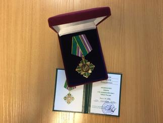 Александр Новьюхов награждён нагрудным знаком Министерства иностранных дел Российской Федерации «За