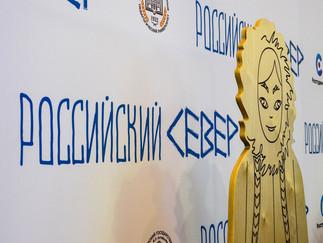 Александр Новьюхов рассказал об участии делегации Югры в III Форуме молодежи коренных малочисленных