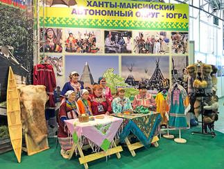 Александр Новьюхов: Определена дата проведения юбилейного Форума коренных малочисленных народов Севе